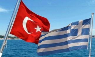 török-görög-zászló-576x350
